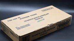 Kyocera toner kit TK-675 Pakistan Copier.pk