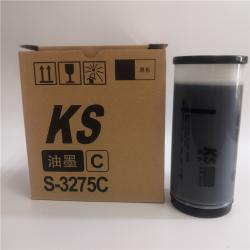 RISO Ink KS/CR Type