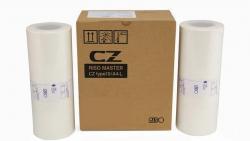 CZ/CV B4 Master Roll