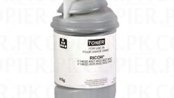 Ricoh MP 450i Compatible Toner