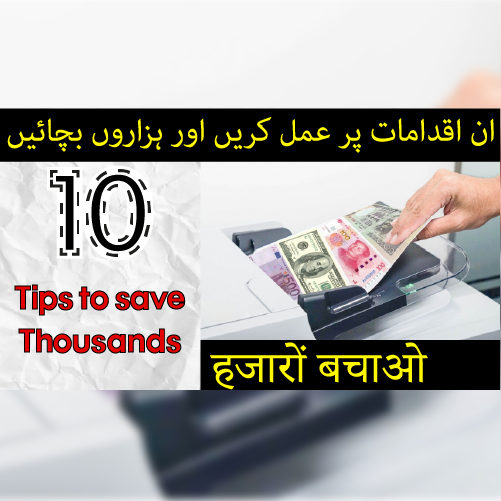 How to take care of your Photocopier/Printer, Increase life of printer